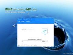深度技术Ghost Win10 x64 全新专业版 V202102(绝对激活)