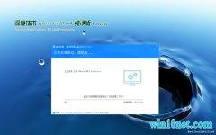 深度技术Ghost Win10 X64 经典纯净版V2020年02月(永久激活)