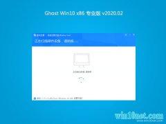 系统之家Ghost Win10x86 全新专业版 2020.02月(自动激活)