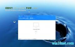 深度技术Windows10 v2020.02 32位 纯净装机版