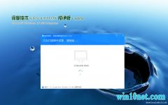 深度技术Windows10 32位 精致纯净版 v2020.02