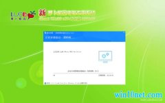 新萝卜家园Windows10 v2020.02 64位 王牌纯净版