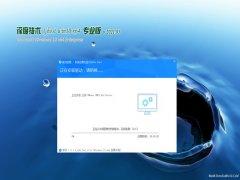 深度技术Win10 内部2021新年春节版(64位)