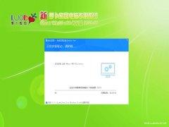 新萝卜家园Ghost Win10 (X64) 安全纯净版v202103(自动激活)
