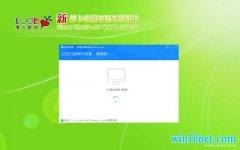 新萝卜家园Windows10 新机装机版32位 v2020.03