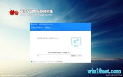 番茄花园Windows10 64位 完美装机版 v2020.04