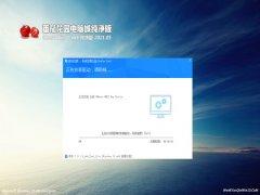 番茄花园Ghost Win10 x64位 快速纯净版V2021.05月(无需激活)