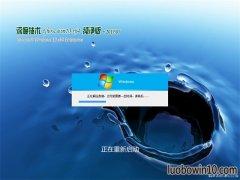 深度技术Ghost Win10 (64位) 极速纯净版v2019.05(完美激活)