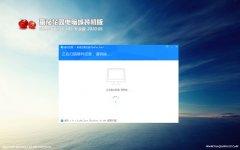 番茄花园Windows10 32位 推荐装机版 v2020.05