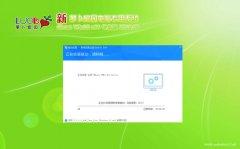 新萝卜家园Ghost Win10 X64 通用专业版 v2019.09月(永久激活)