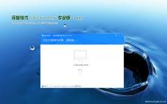 深度技术Ghost Win10x86 家庭专业版 2019.11(永久激活)