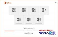 帮您操作win10系统安装office2016的方案?