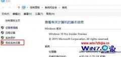 手把手解答windows10系统将性能为最佳模式