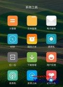 技术编辑细说windows10系统查看红米手机文件的办法?