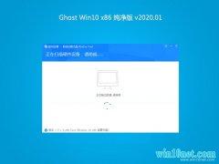 系统之家Ghost win10x86 推荐纯净版v2020年01月(永久激活)